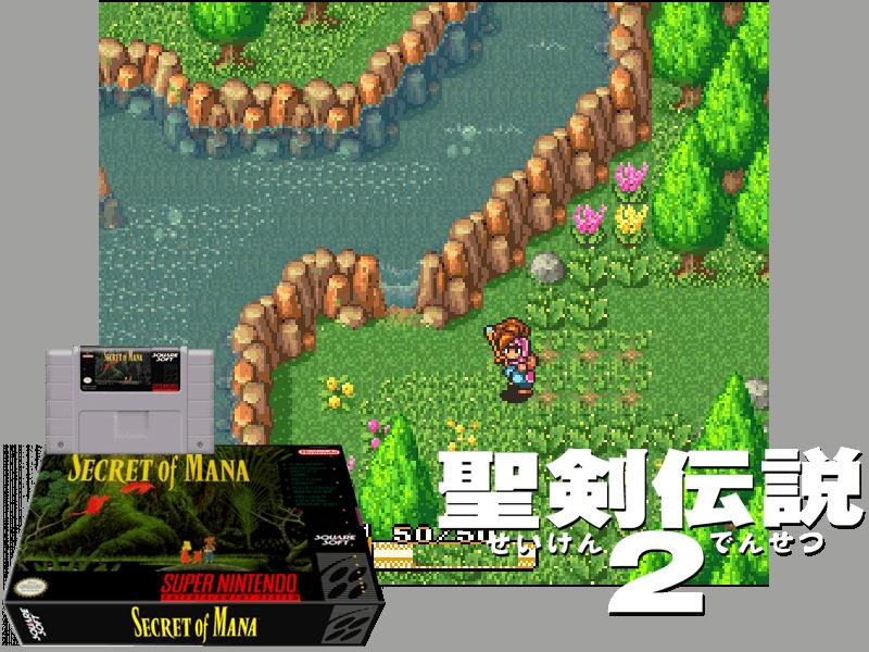 Secret of Mana (U) [!], 4 images mix