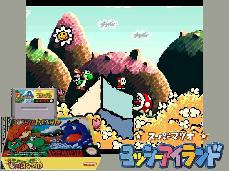 Super Mario World 2 - Yoshi's Island (E) (M3) (V1.0) [!], 4 images mix